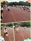 瓯海实验小学娄桥校区2014级4班 发表于 2017/7/16 18:26:56