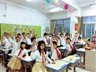 瓯海实验小学娄桥校区2014级4班 发表于 2017/7/16 18:27:16