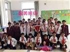 瓯海实验小学娄桥校区2014级4班 发表于 2017/7/16 18:27:38