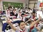 瓯海实验小学娄桥校区2014级4班 发表于 2017/7/16 18:27:42
