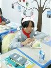 瓯海实验小学娄桥校区2014级4班 发表于 2017/11/16 22:33:57
