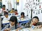 瓯海实验小学娄桥校区2014级4班 发表于 2017/11/16 22:34:01
