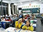瓯海实验小学娄桥校区2014级4班 发表于 2017/11/16 22:34:15